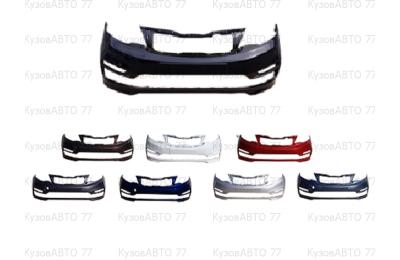 Бампер передний KIA Rio 3 (14-17) в цвет производства Спец-Автопласт г. Тольятти