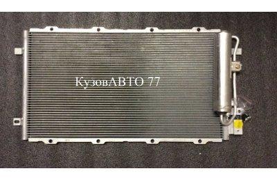 Радиатор кондиционера с ресивером в сборе (до 2016г.)