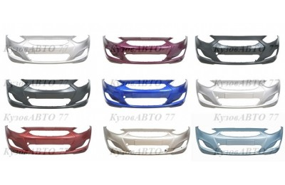 Бампер передний HYUNDAI Solaris (11-14) в цвет производства Спец-Автопласт г. Тольятти
